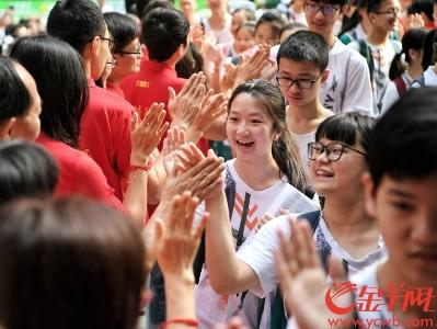 广州中考今日开考