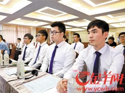 粤首批15名中德双元制班学生结业