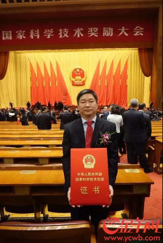 廣東高校喜獲10項國家科技大獎!來看看他們有多牛2573.png