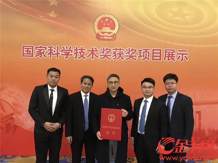 廣東高校喜獲10項國家科技大獎!來看看他們有多牛1172.jpg