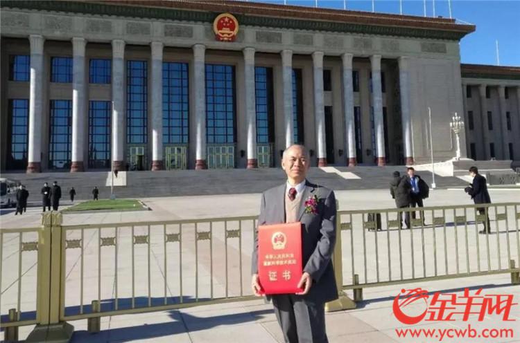 廣東高校喜獲10項國家科技大獎!來看看他們有多牛2270.jpg