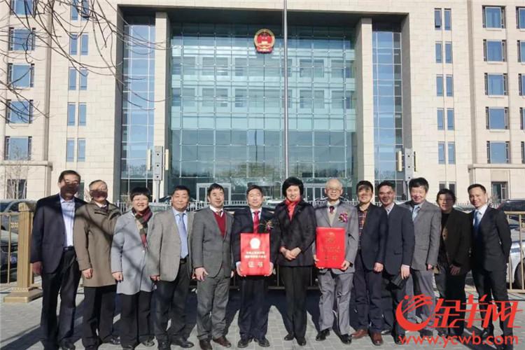 广东高校喜获10项国家科技大奖!来看看他们有多牛2133.jpg
