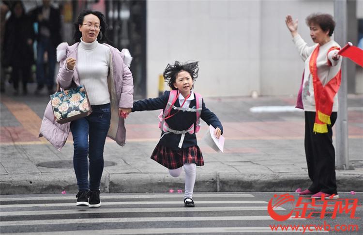 """广州市中小学开学""""安全教育""""第一课"""