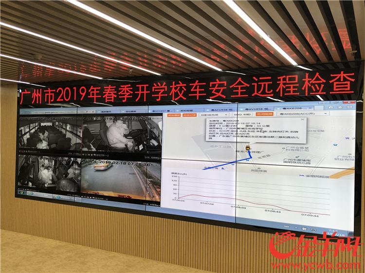 蒋隽-开学首日,广州校车监管平台正式上线4.jpg