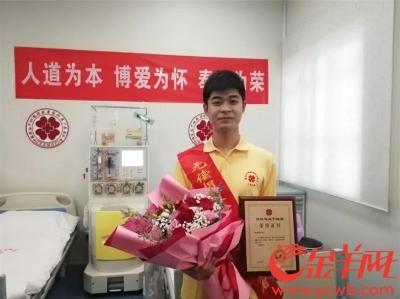 """又一例!广东医科大师生""""接力""""捐献造血干细胞"""