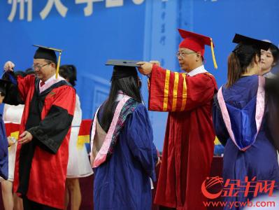校长四问毕业生 广州大学:母校与你相约未来30年