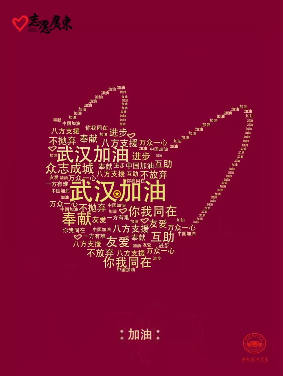 张璐瑶 (3)273.png