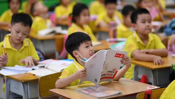 派中的民校学费高能放弃吗?放弃去哪读?广州义务教育招生热点解答